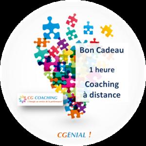 BC 1 CAD